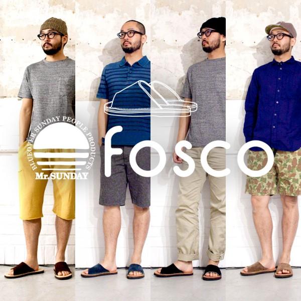 bo_fosco_db_07