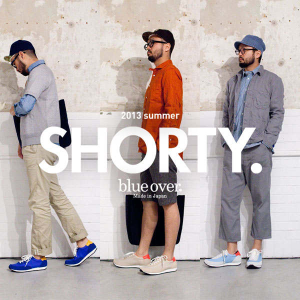 shorty2013styling