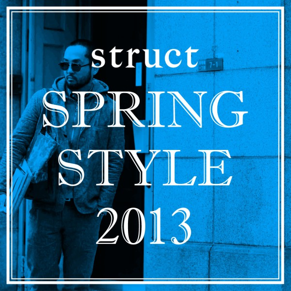 spring_style_2013