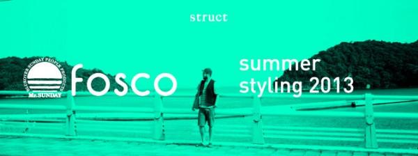 09_struct_summer_2013