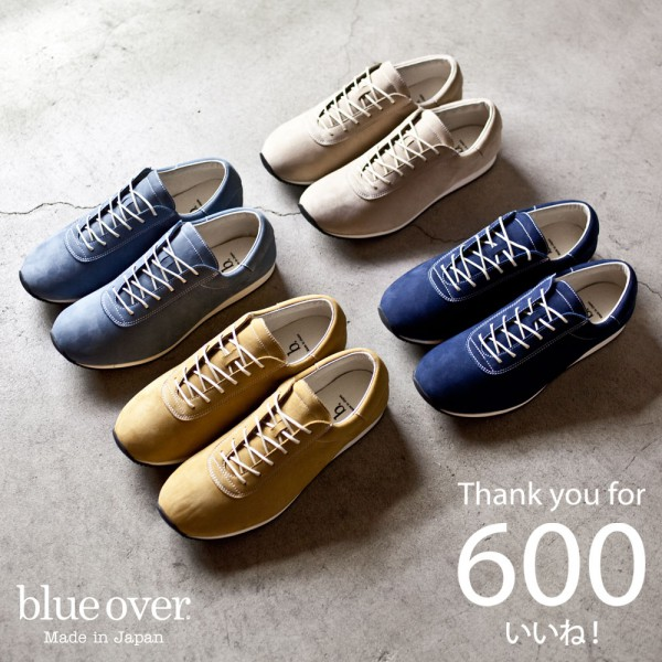 blueover600