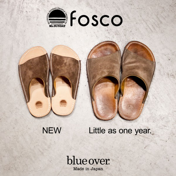 fosco_1year_brown