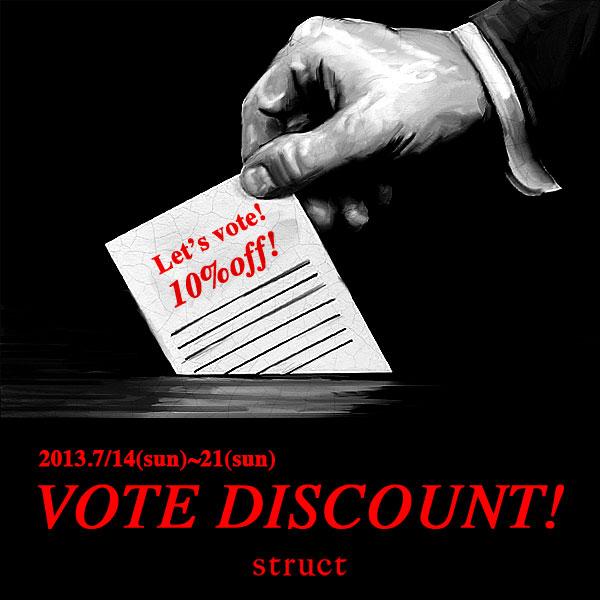 struct_vote
