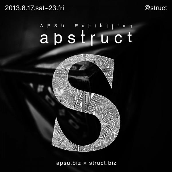 apstruct_0817