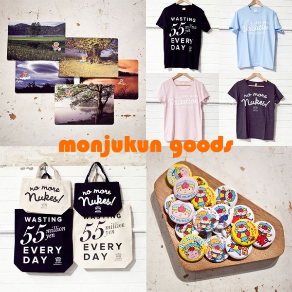 monjukungoods