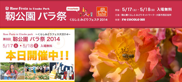 スクリーンショット(2014-05-17-14.53.20)