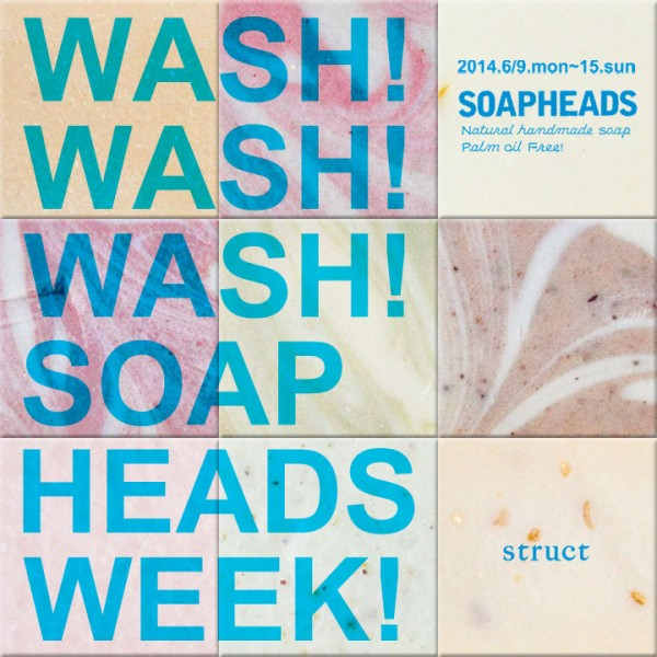 soapheadsweek