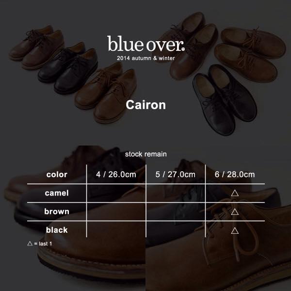 blue over 2014 cairon  カイロン ブルーオーバー