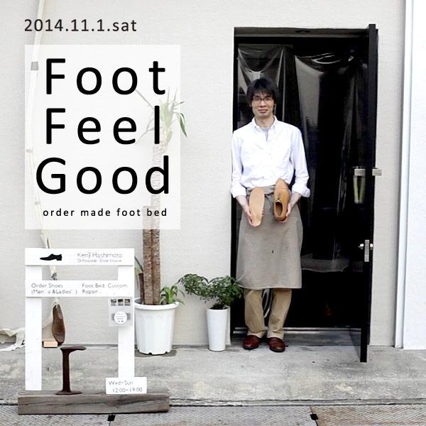 kenji_hashimoto_04