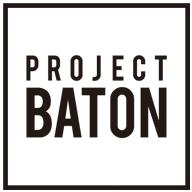 project baton プロジェクト バトン