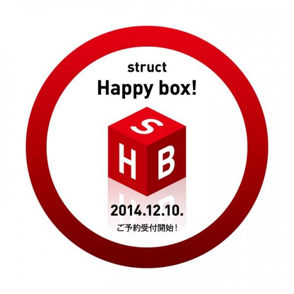 strcut happy box 福箱