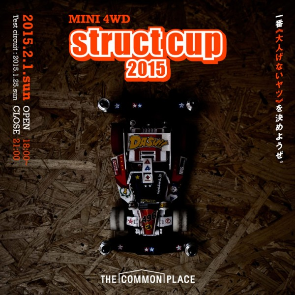 4wd_structcup2015
