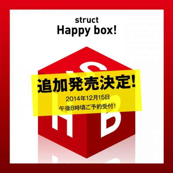 struct happy box 1215