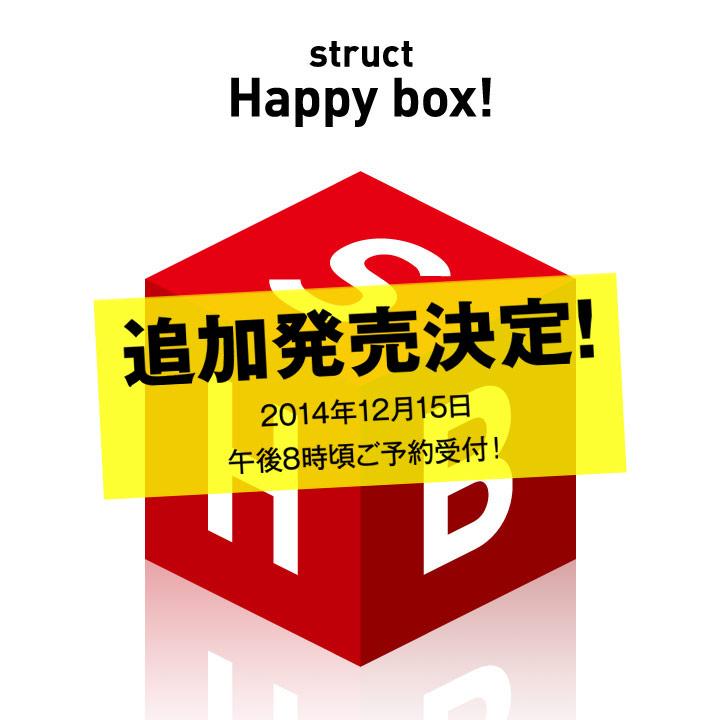 struct happy box 1215