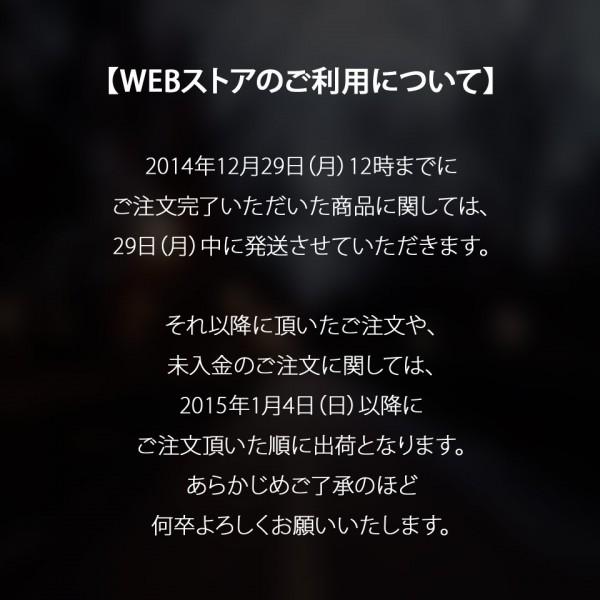 web1228