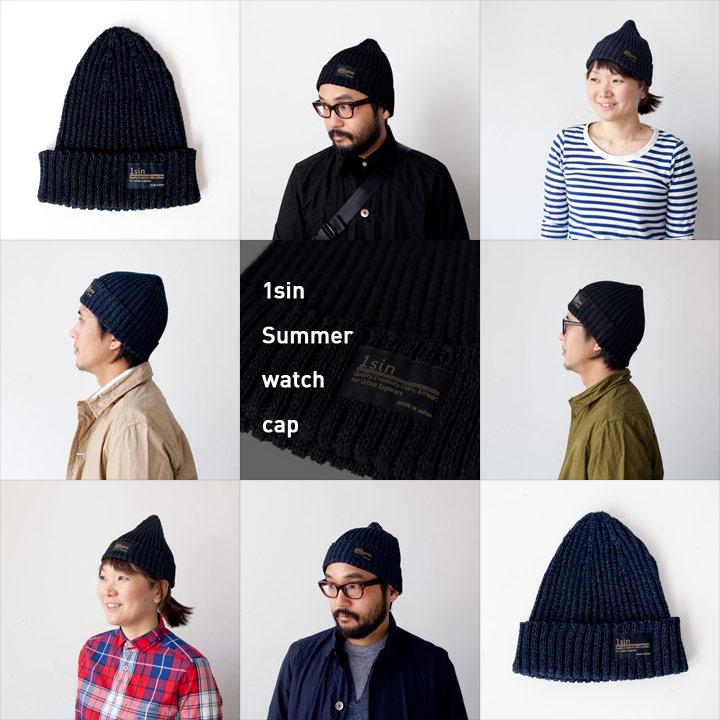 1sin イッシン / Summer watch cap サマー ワッチキャップ