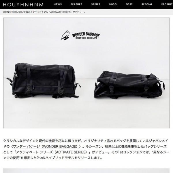 HOUYNHNM フイナム wonder baggage ワンダーバゲージ