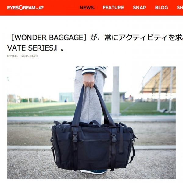 EYESCREAM アイスクリーム wonder baggage ワンダーバゲージ