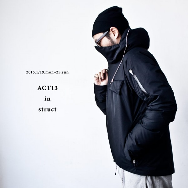 150125_act13
