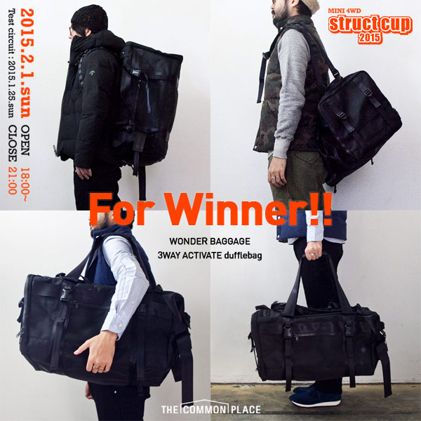 structcup_forwinner