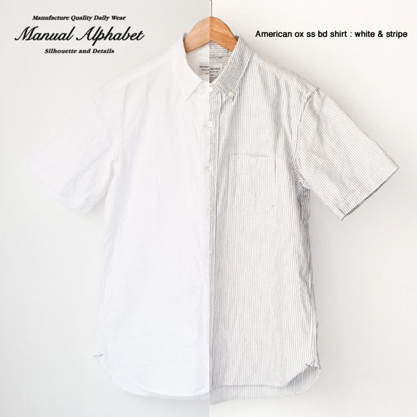 Manual Alphabet マニュアル・アルファベット / American ox ss bd shirt アメリカン オックスフォード 半袖 ボタンダウン シャツ