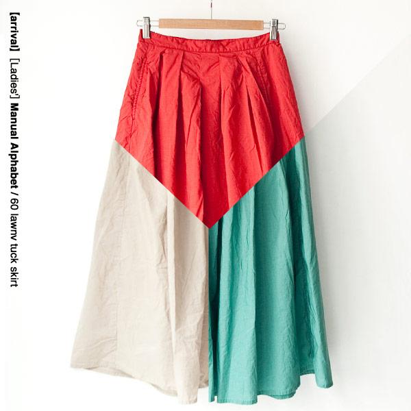 【Ladies'】Manual Alphabet マニュアル・アルファベット 60 lawn tuck skirt 60ローン タック スカート