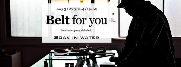 soak in water ソーク イン ウォーター ベルト 革 レザー struct ストラクト