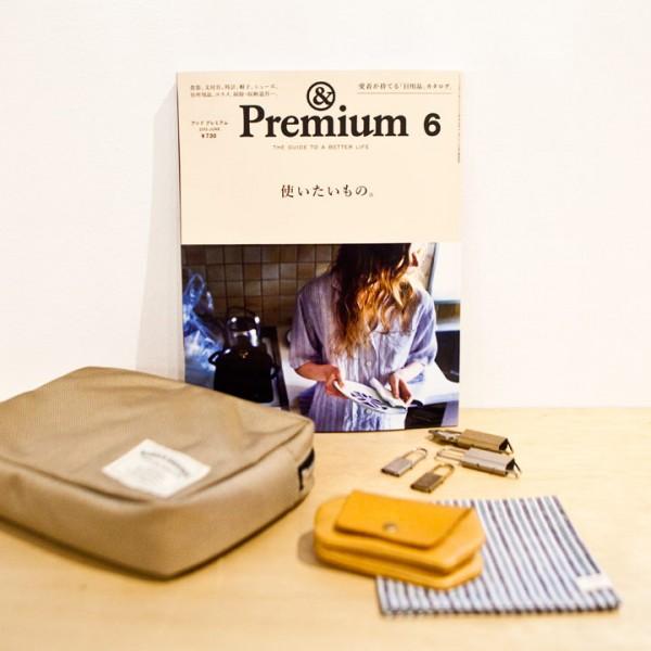 & Premium / アンドプレミアム TinyFormed タイニーフォームド