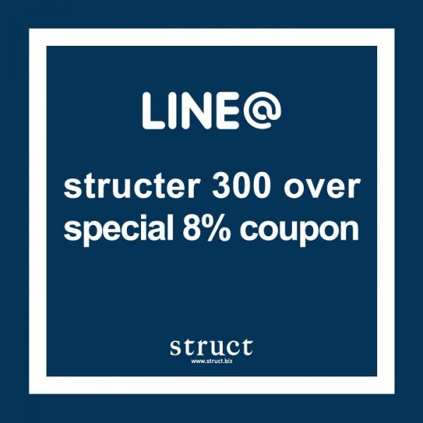 struct_line300