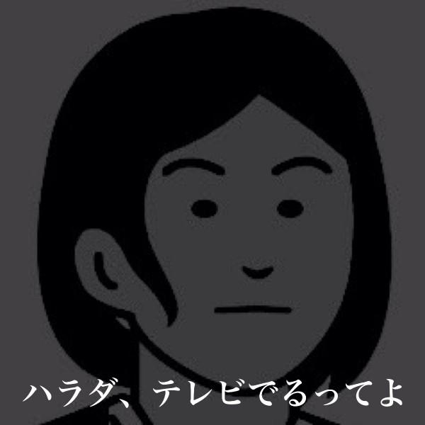 ポテトなじかん struct ハラダ 原田 struct ストラクト tv テレビ ポテト仮面