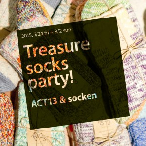 【event】7/24(金)〜8/2(日)ACT13 & socken : Treasure socks party!