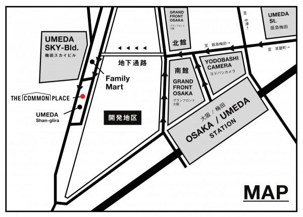 the common place 梅田 大阪 struct ストラクト
