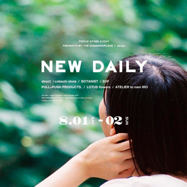 new daily the common place struct ストラクト 大阪 梅田