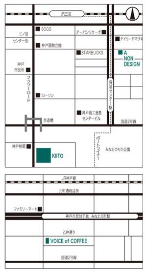100人の日用品展 map