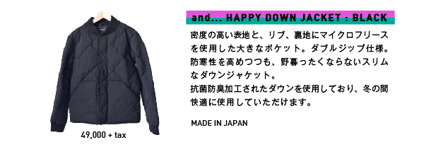 COOCHUCAMP クーチューキャンプ Happy down jacket ハッピーダウンジャケット