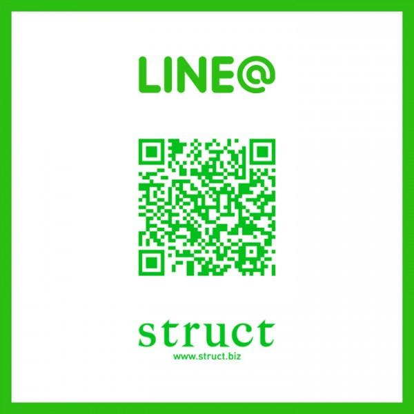 struct_line-e1424690005780