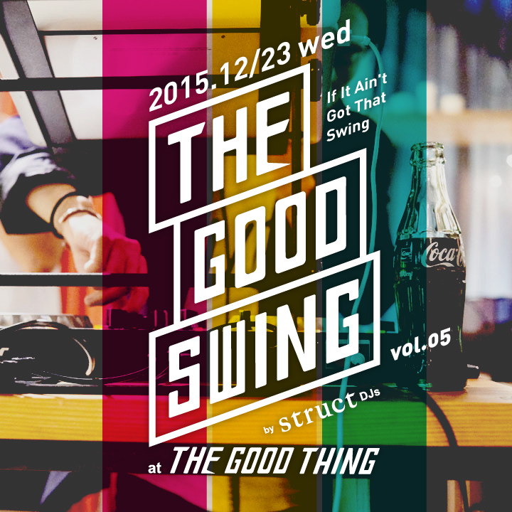 the_good_swing
