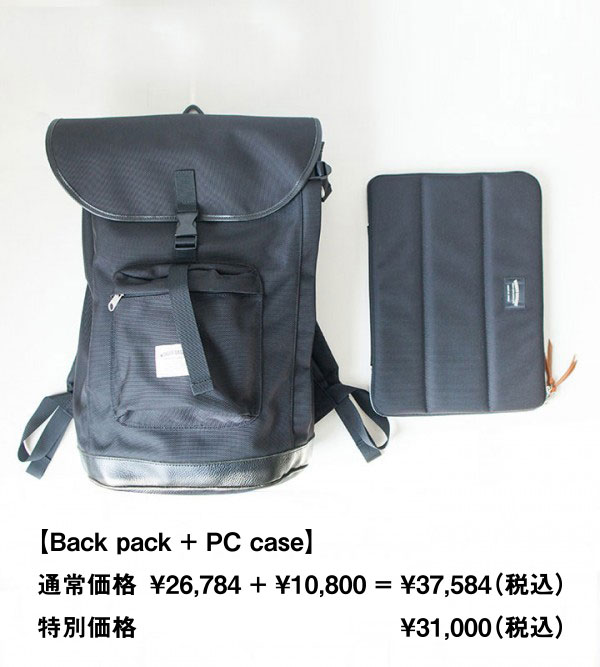 wonderbaggage ワンダーバゲージ PCケース backpack バックパック 2way tote 2ウェイ トート バッグ