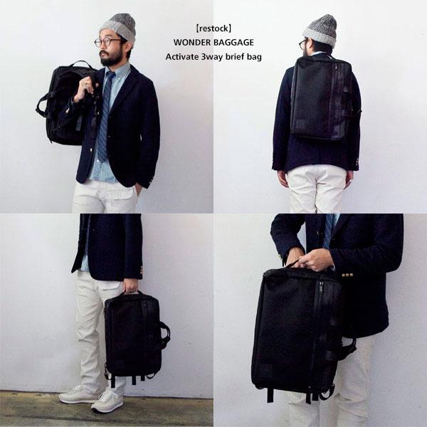 WONDER BAGGAGE ワンダーバゲージ  Activate 3way brief bag アクティベート3wayブリーフバッグ