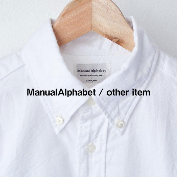 Manual Alphabet マニュアル アルファベット シャツ 日本 国産