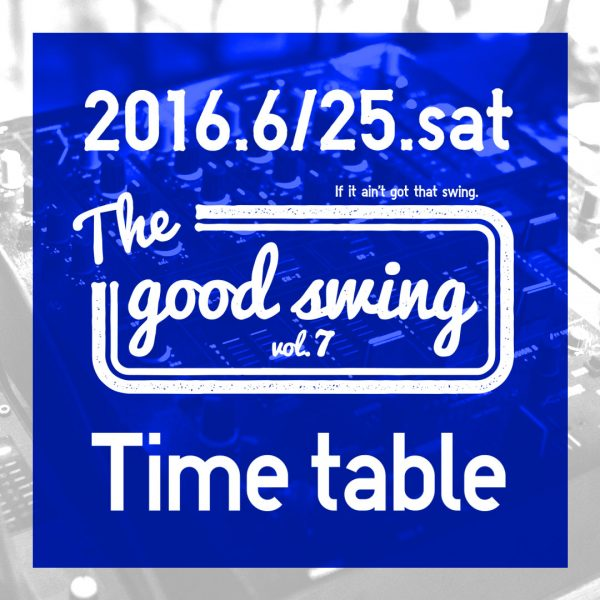 The good swing thing struct ストラクト