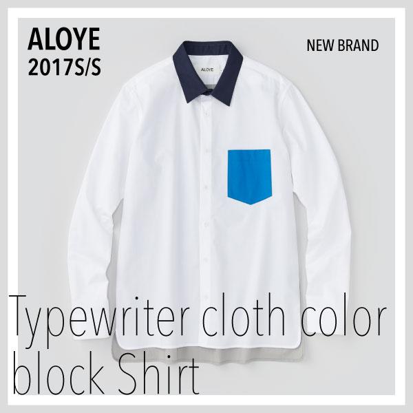 ALOYE アロイ Typewriter cloth color block shirt タイプライター カラーブロックシャツ