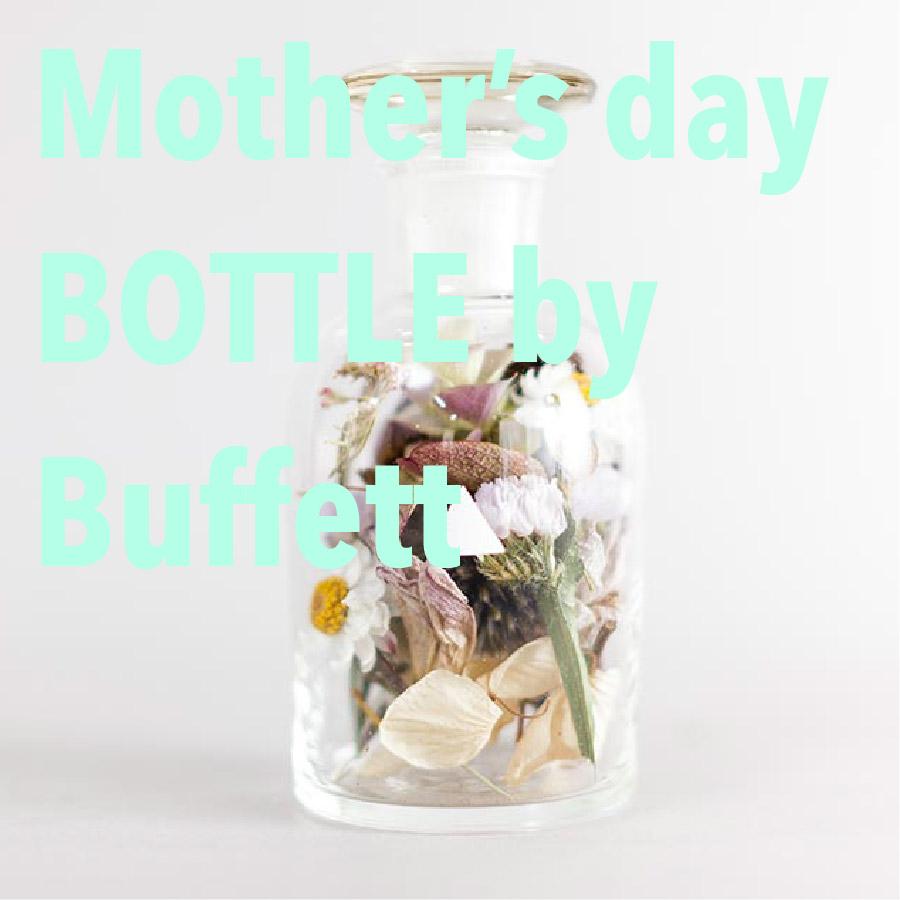 母の日 ギフト ドライフラワー Bottle by buffett struct title画像