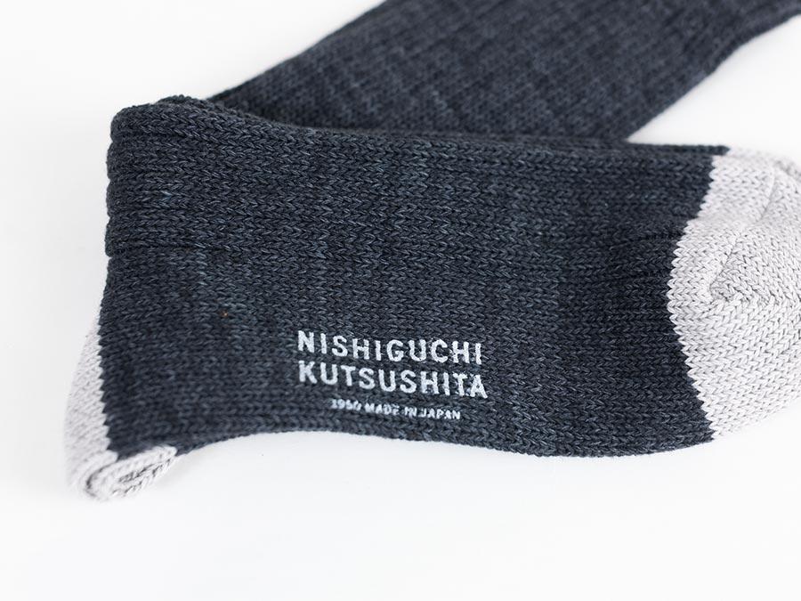 NISHIGUCHI KUTSUSHITA 西口靴下 靴下 はくひとおもい メンズ レディース ロゴアップ