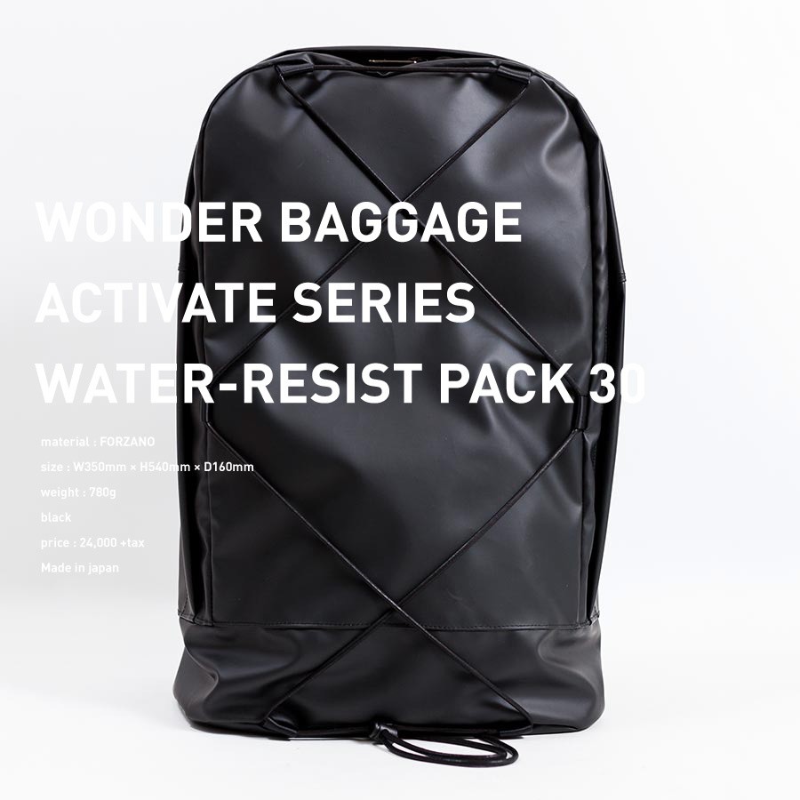 wonder baggage ワンダーバゲージ activate series water-resist pack30 トップ画像