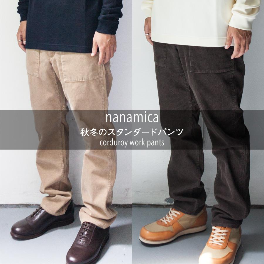 nanamica ナナミカ 2017 work pants corduroy コーデュロイ ワークパンツ トップ画像