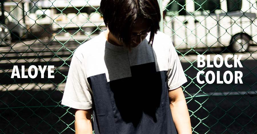 aloyeブロックカラーシャツタイトル